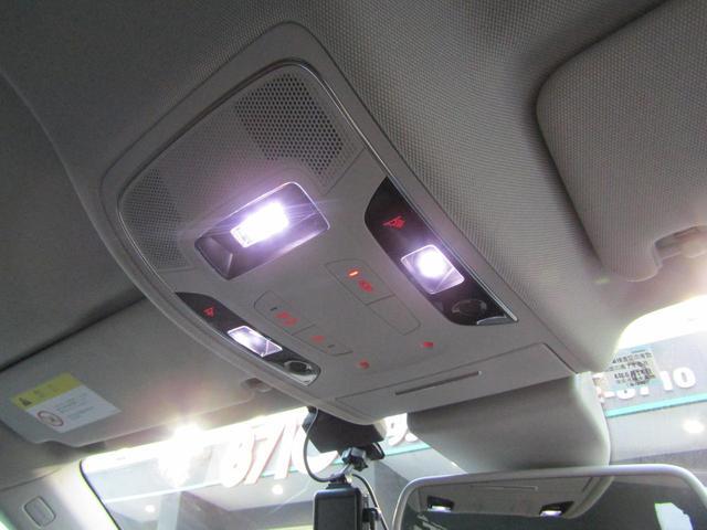 3.0TFSIクワトロ ナビTV 革シート 20インチAW バックカメラ アダプティブクルーズ LEDヘッドライト(23枚目)