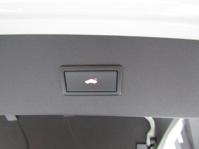 3.0TFSIクワトロ ナビTV 革シート 20インチAW バックカメラ アダプティブクルーズ LEDヘッドライト(24枚目)