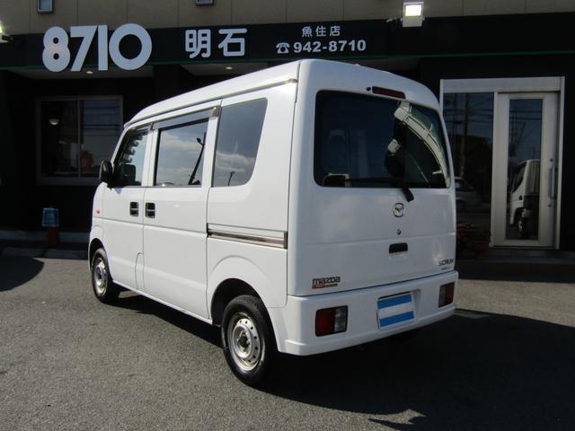 「マツダ」「スクラム」「軽自動車」「兵庫県」の中古車2