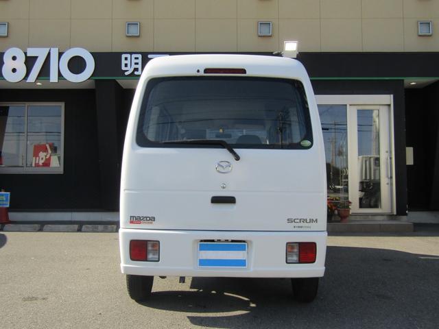 「マツダ」「スクラム」「軽自動車」「兵庫県」の中古車5