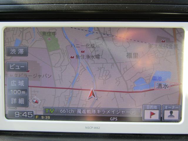 「トヨタ」「プリウスα」「ミニバン・ワンボックス」「兵庫県」の中古車11