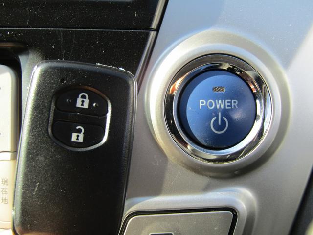 「トヨタ」「プリウスα」「ミニバン・ワンボックス」「兵庫県」の中古車15
