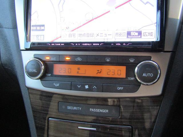 「トヨタ」「アベンシスワゴン」「ステーションワゴン」「兵庫県」の中古車12