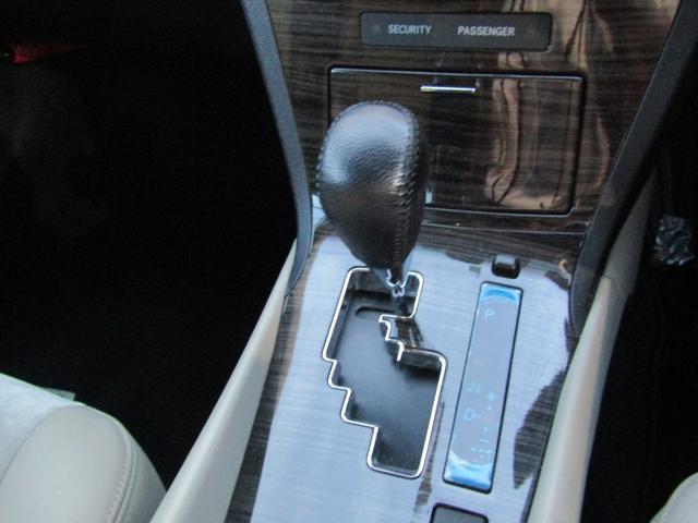 「トヨタ」「アベンシスワゴン」「ステーションワゴン」「兵庫県」の中古車13