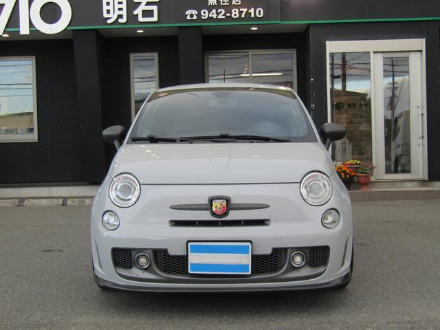「アバルト」「595」「コンパクトカー」「兵庫県」の中古車4