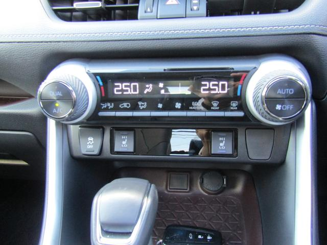 「トヨタ」「RAV4」「SUV・クロカン」「兵庫県」の中古車13