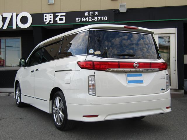 「日産」「エルグランド」「ミニバン・ワンボックス」「兵庫県」の中古車2