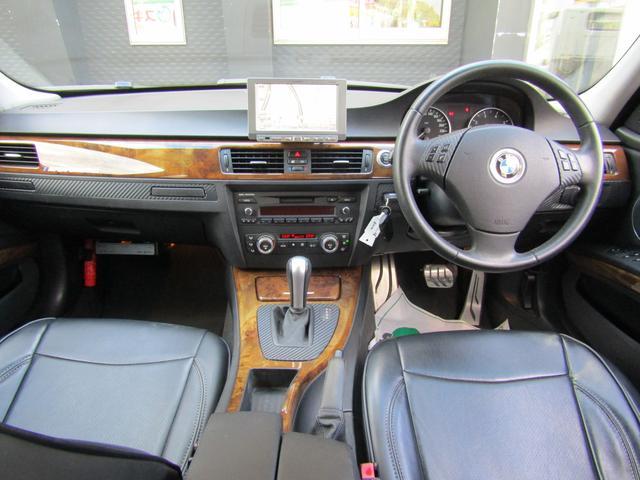 「BMW」「3シリーズ」「セダン」「兵庫県」の中古車6