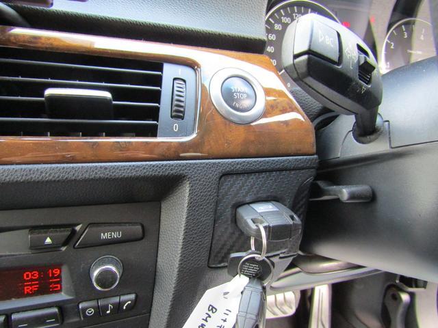 「BMW」「3シリーズ」「セダン」「兵庫県」の中古車14