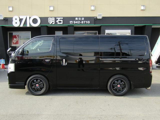 「日産」「NV350キャラバン」「その他」「兵庫県」の中古車3