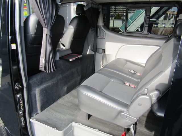「日産」「NV350キャラバン」「その他」「兵庫県」の中古車18