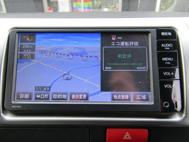 「トヨタ」「レジアスエースバン」「その他」「兵庫県」の中古車12