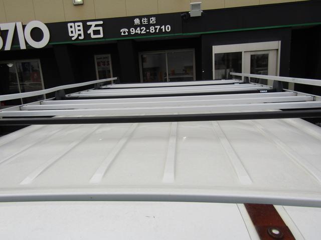 「トヨタ」「レジアスエースバン」「その他」「兵庫県」の中古車19