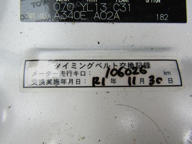 「トヨタ」「レジアスエースバン」「その他」「兵庫県」の中古車20