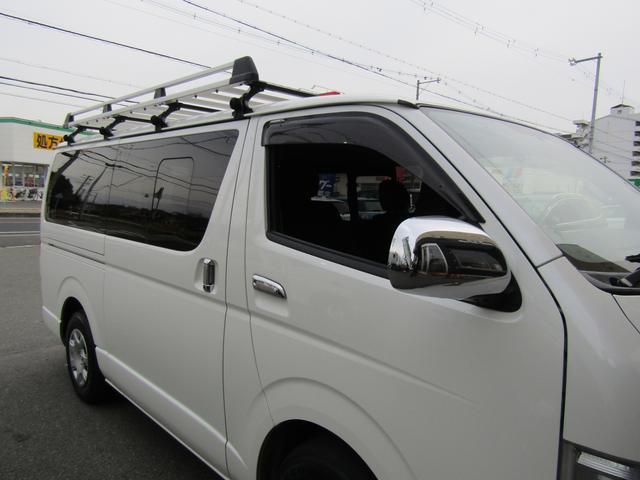 「トヨタ」「レジアスエースバン」「その他」「兵庫県」の中古車21