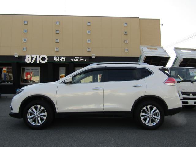 20Xt エマージェンシーブレーキパッケージ ナビTV アラウンドビューモニター 4WD シートヒーター LEDヘッドライト パワーバックドア(3枚目)