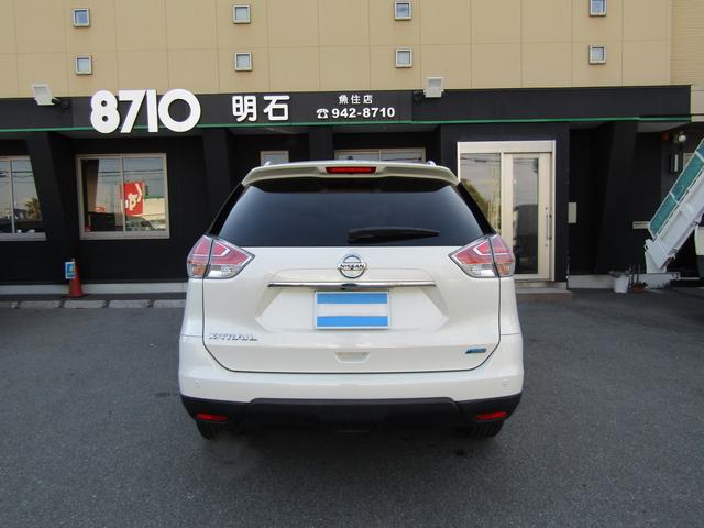 20Xt エマージェンシーブレーキパッケージ ナビTV アラウンドビューモニター 4WD シートヒーター LEDヘッドライト パワーバックドア(5枚目)