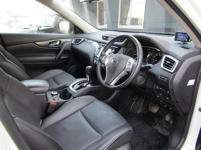 20Xt エマージェンシーブレーキパッケージ ナビTV アラウンドビューモニター 4WD シートヒーター LEDヘッドライト パワーバックドア(7枚目)