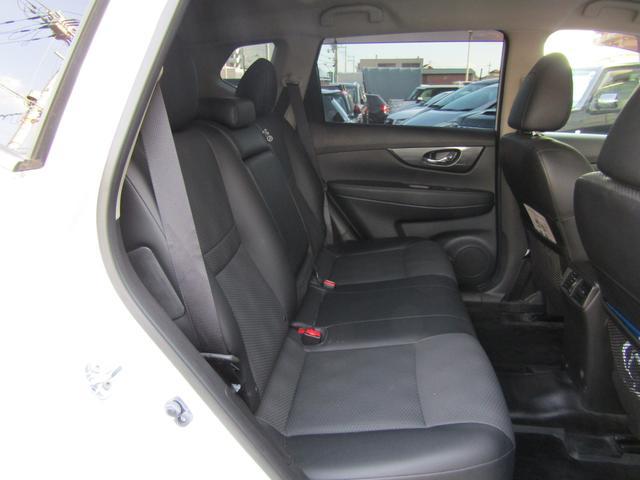 20Xt エマージェンシーブレーキパッケージ ナビTV アラウンドビューモニター 4WD シートヒーター LEDヘッドライト パワーバックドア(8枚目)
