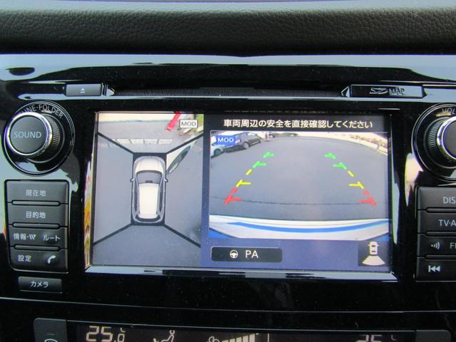 20Xt エマージェンシーブレーキパッケージ ナビTV アラウンドビューモニター 4WD シートヒーター LEDヘッドライト パワーバックドア(11枚目)