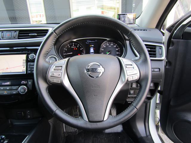 20Xt エマージェンシーブレーキパッケージ ナビTV アラウンドビューモニター 4WD シートヒーター LEDヘッドライト パワーバックドア(14枚目)