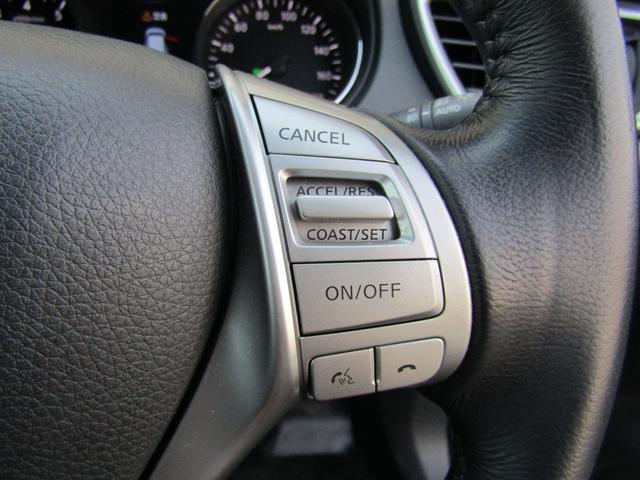 20Xt エマージェンシーブレーキパッケージ ナビTV アラウンドビューモニター 4WD シートヒーター LEDヘッドライト パワーバックドア(15枚目)