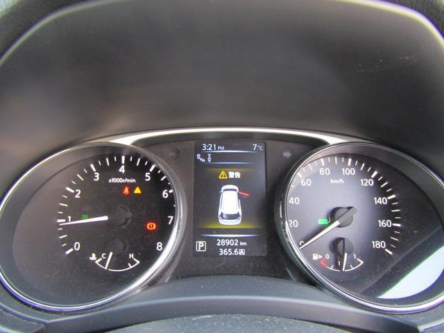 20Xt エマージェンシーブレーキパッケージ ナビTV アラウンドビューモニター 4WD シートヒーター LEDヘッドライト パワーバックドア(16枚目)