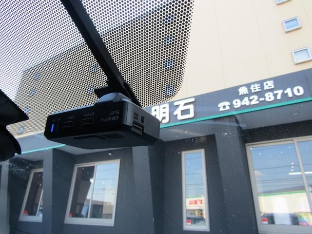 20Xt エマージェンシーブレーキパッケージ ナビTV アラウンドビューモニター 4WD シートヒーター LEDヘッドライト パワーバックドア(17枚目)