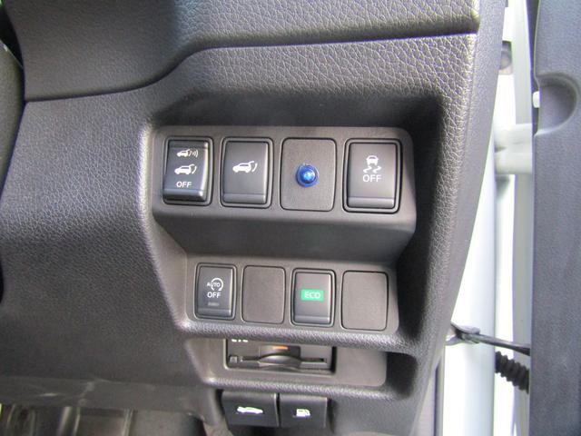 20Xt エマージェンシーブレーキパッケージ ナビTV アラウンドビューモニター 4WD シートヒーター LEDヘッドライト パワーバックドア(18枚目)