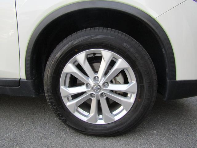20Xt エマージェンシーブレーキパッケージ ナビTV アラウンドビューモニター 4WD シートヒーター LEDヘッドライト パワーバックドア(21枚目)