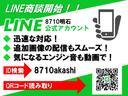 370GT タイプS ナビTV アラウンドビューモニター(2枚目)