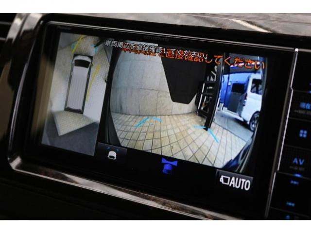 スーパーGL ダークプライムII ロングボディ パーキングサポート(17枚目)