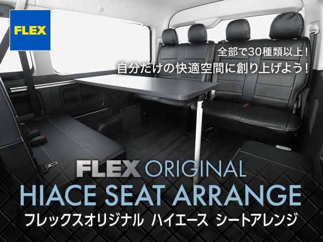 GL パーキングサポート FLEXベッドキットシートアレンジ ダブルモニター フローリング施工 Fスポイラー FLEX17インチAW ナスカータイヤ 1インチローダウン(24枚目)