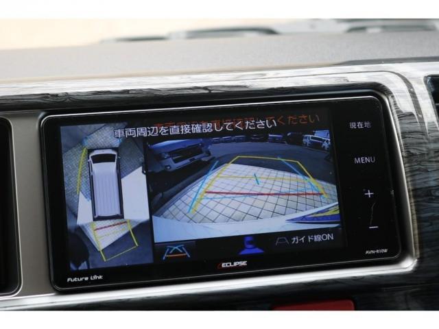 GL パーキングサポート ベッドキットシートアレンジ ツインモニター FLEXCUSTOM(16枚目)