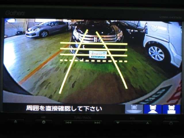 ホンダ ヴェゼル ハイブリッドX・Lパッケージ メモリーナビ リアカメラ
