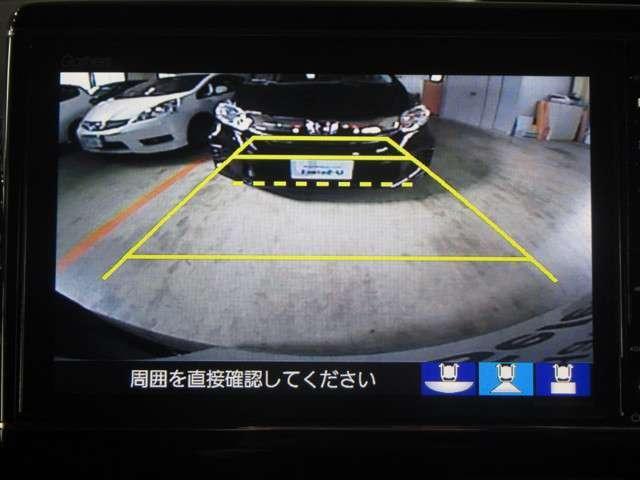 「ホンダ」「N-BOX」「コンパクトカー」「京都府」の中古車11