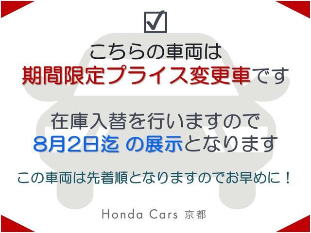 「ホンダ」「CR-V」「SUV・クロカン」「京都府」の中古車2