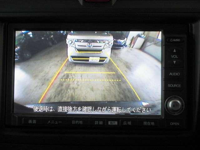 「ホンダ」「CR-V」「SUV・クロカン」「京都府」の中古車12