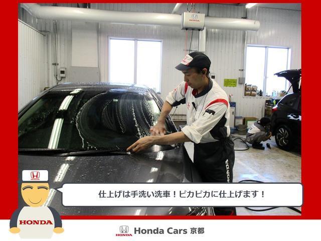 「ホンダ」「N-BOX」「コンパクトカー」「京都府」の中古車50