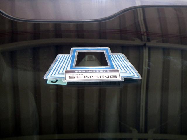 「ホンダ」「フリード」「ミニバン・ワンボックス」「京都府」の中古車4