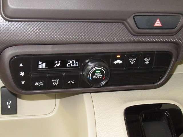 Gホンダセンシング ナビ Bluetoothオーディオ フルセグ インターナビ USB接続端子 ETCナビ連動 LED オートライトコントロール チップアップシート 電動格納ミラー スマートキー ワンオーナー(9枚目)