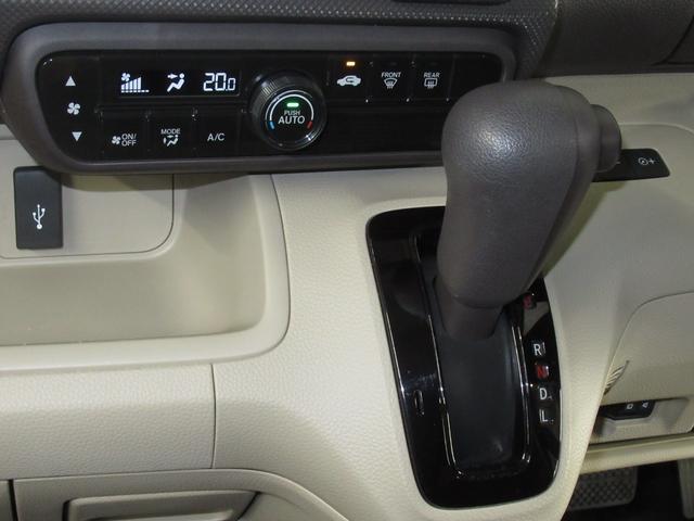 Gホンダセンシング ナビ Bluetoothオーディオ フルセグ インターナビ USB接続端子 ETCナビ連動 LED オートライトコントロール チップアップシート 電動格納ミラー スマートキー ワンオーナー(22枚目)