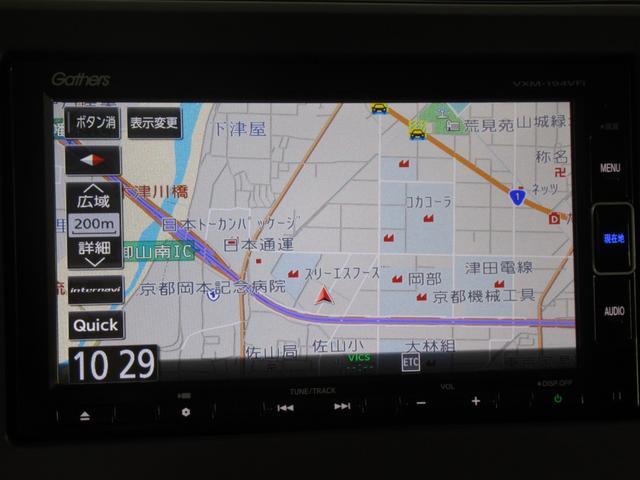 Gホンダセンシング ナビ Bluetoothオーディオ フルセグ インターナビ USB接続端子 ETCナビ連動 LED オートライトコントロール チップアップシート 電動格納ミラー スマートキー ワンオーナー(23枚目)