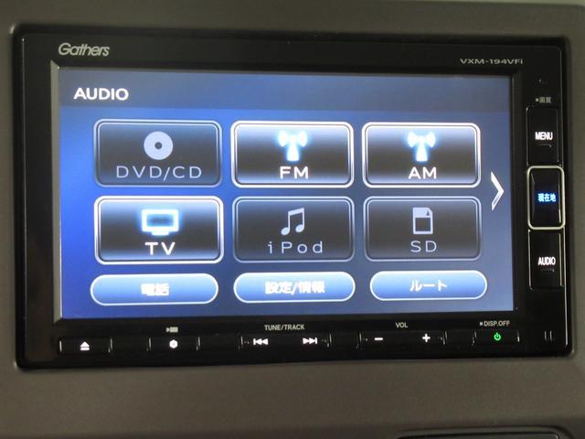 Gホンダセンシング ナビ Bluetoothオーディオ フルセグ インターナビ USB接続端子 ETCナビ連動 LED オートライトコントロール チップアップシート 電動格納ミラー スマートキー ワンオーナー(24枚目)