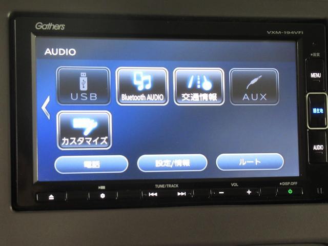 Gホンダセンシング ナビ Bluetoothオーディオ フルセグ インターナビ USB接続端子 ETCナビ連動 LED オートライトコントロール チップアップシート 電動格納ミラー スマートキー ワンオーナー(25枚目)