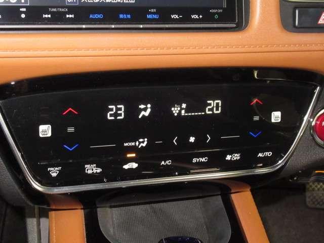ハイブリッドZ・ホンダセンシング ナビ ドラレコ ミュージックラック Bluetoothオーディオ フルセグ インターナビ ドラレコ ETC パドルシフト LED オートライト シートヒータ ヒーテッドドアミラー 17インチアルミ(8枚目)