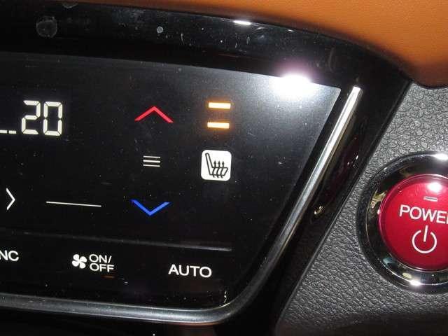 ハイブリッドZ・ホンダセンシング ナビ ドラレコ ミュージックラック Bluetoothオーディオ フルセグ インターナビ ドラレコ ETC パドルシフト LED オートライト シートヒータ ヒーテッドドアミラー 17インチアルミ(9枚目)