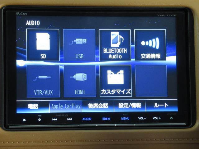 ハイブリッドZ・ホンダセンシング ナビ ドラレコ ミュージックラック Bluetoothオーディオ フルセグ インターナビ ドラレコ ETC パドルシフト LED オートライト シートヒータ ヒーテッドドアミラー 17インチアルミ(32枚目)