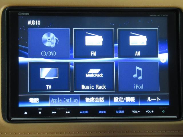ハイブリッドZ・ホンダセンシング ナビ ドラレコ ミュージックラック Bluetoothオーディオ フルセグ インターナビ ドラレコ ETC パドルシフト LED オートライト シートヒータ ヒーテッドドアミラー 17インチアルミ(33枚目)
