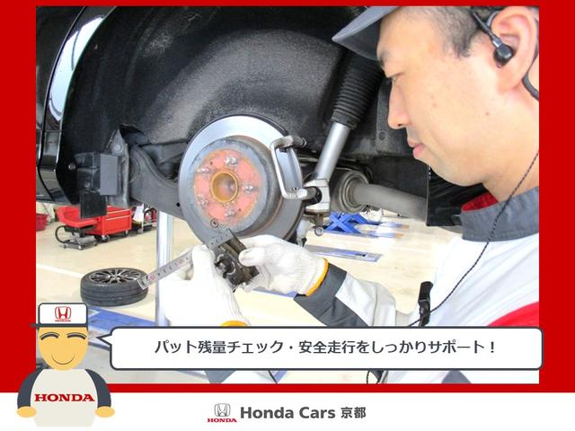 ハイブリッドZ・ホンダセンシング ナビ ドラレコ ミュージックラック Bluetoothオーディオ フルセグ インターナビ ドラレコ ETC パドルシフト LED オートライト シートヒータ ヒーテッドドアミラー 17インチアルミ(63枚目)